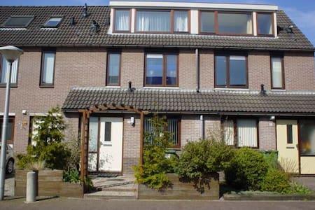 您位于阿姆斯特丹的诗和远方, - Amstelveen
