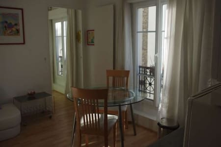 Location Appartement F2 - Privas - Apartamento