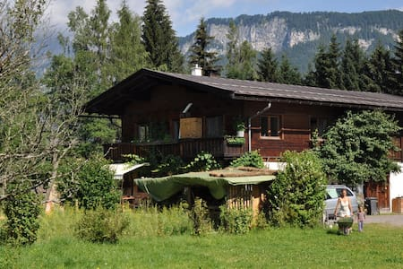 Bauernhof im Naturgarten rauchfrei! - House