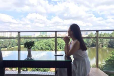 湖边的茶屋 - Guangzhou - Appartement