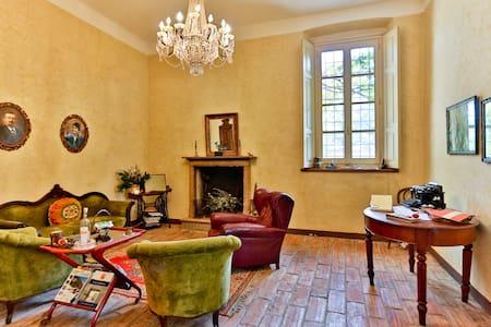 Romantic villa in the Silence - Cremona - Villa
