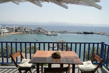 Apartment with excellent Sea View - Piso Livadi