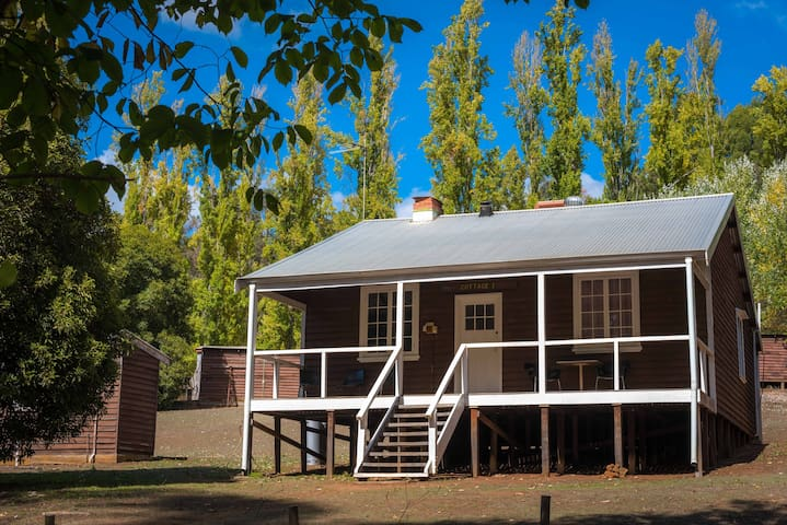 Murphy's Cottage. Historic Location - Great Stay