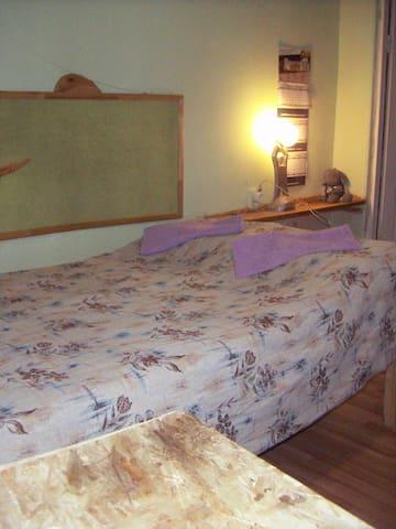 Уютная комната в  центре Иркутска (Cozy room)
