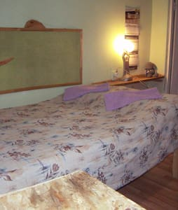 Уютная комната в  центре Иркутска (Cozy room) - Irkutsk - Bed & Breakfast