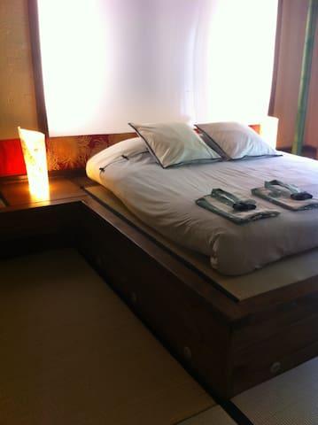 Minshuku chambres d'hôtes japonaise - Thiers - Ev