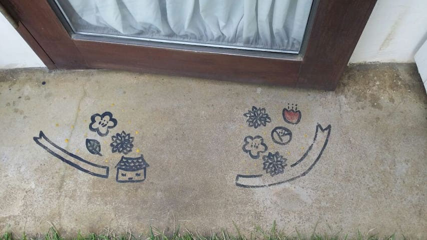 방앞에  그림을그리고 찰칵~^^