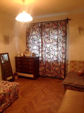 Komitas-Papazyan apartment - Yerevan - Apartemen