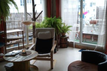 Relaxant, calme, ensoleillé, idéal pour se reposer - Hérouville-Saint-Clair - อพาร์ทเมนท์