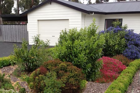 The Cosy Cottage, Port Sorell - Port Sorell