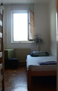 Room (up to 4 people) - 貝爾格萊德