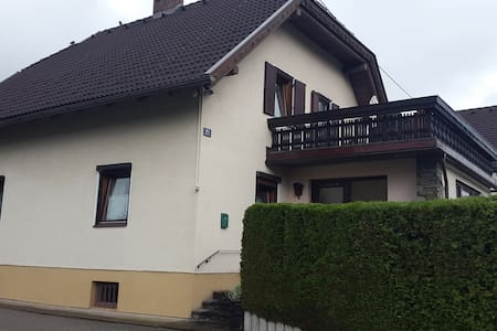 Ferienhaus Angelika im schönen Kärntnerland - Arnoldstein - Huis