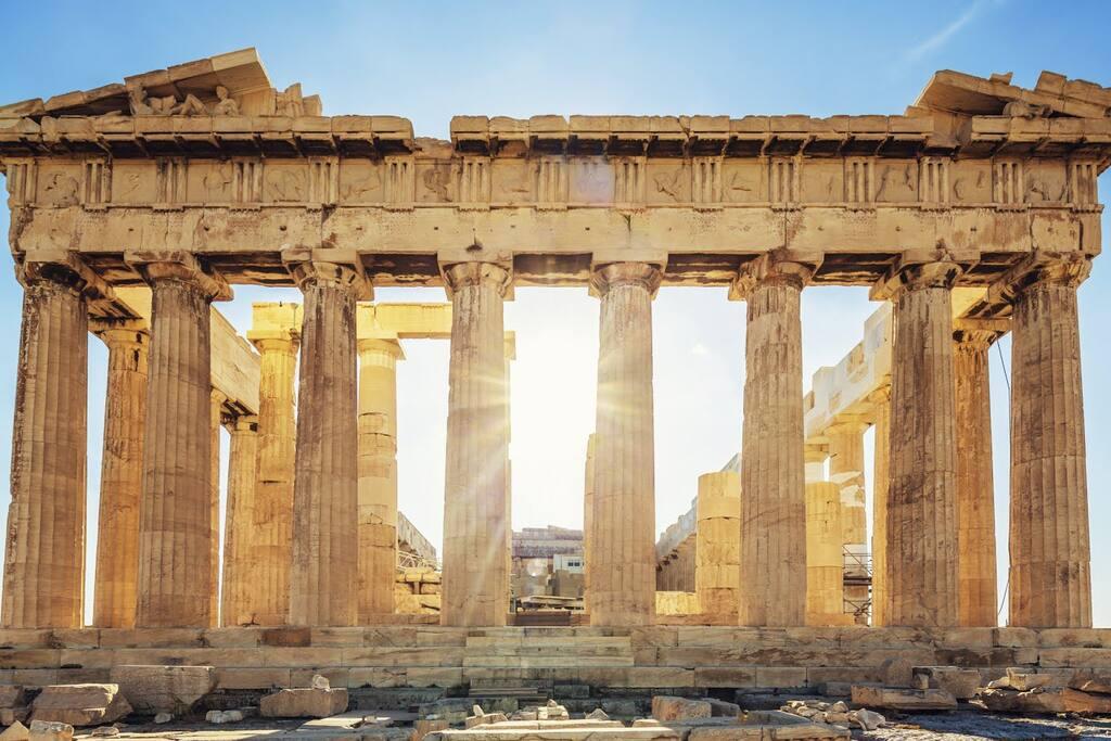 The Parthenon (1km away!)