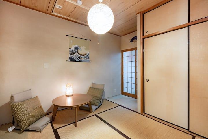 UME ウメEntire House Near Kyoto Station