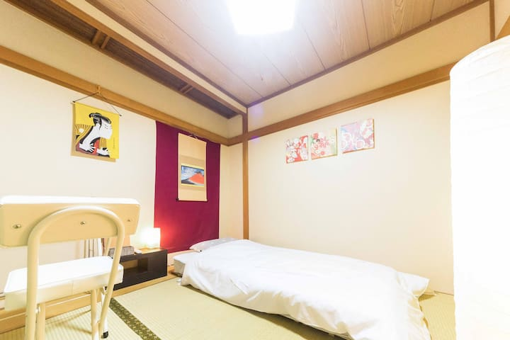 Guest house 10 min Tokyo Sta 201