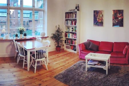 Cozy appartment i the heart of Aarhus - Aarhus - Pis