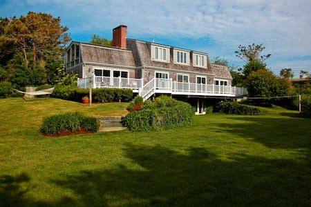 Beautiful private Cape Cod home - Top Location! - Chatham