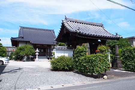 Temple of Japan - House