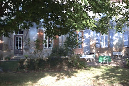 MANOR HOUSE-IN THE COUNTRY OF GERS - Dému - Bed & Breakfast