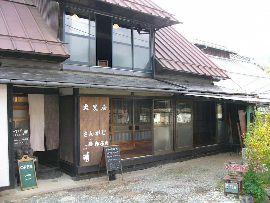 300-year-old inn