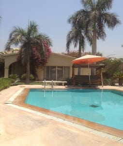 Chalet with pool and garden - Cairo