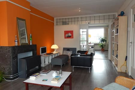 Private room near City Centre - Rotterdam - Apartment