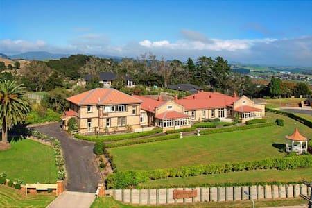 Manorviews(Queen Standard) - Huntly - Casa