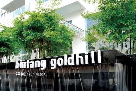Bintang Goldhill in Kuala Lumpur - Kuala Lumpur - Huoneisto