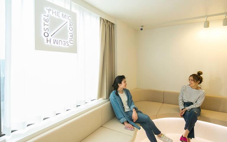 OPENING CAMPAIGN! Mixed Dormitory in Kichijoji!