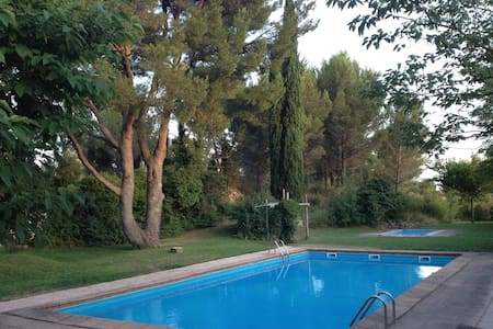Attractive apartment rural Provence - Velleron