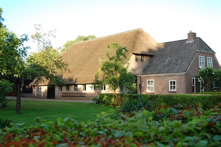 B&B Slaoperij in dorp Orvelte centraal in Drenthe - Orvelte - Bed & Breakfast