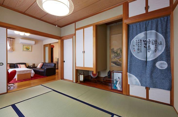 Guest house T-House of Shonan - Fujisawa-shi kugenumafuzigaya - Ev