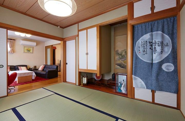 Guest house T-House of Shonan