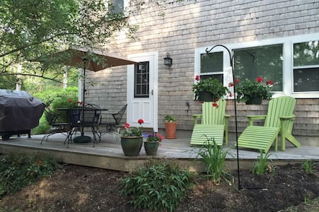 Cape Cod Cottage Get Away! - Orleans - Talo