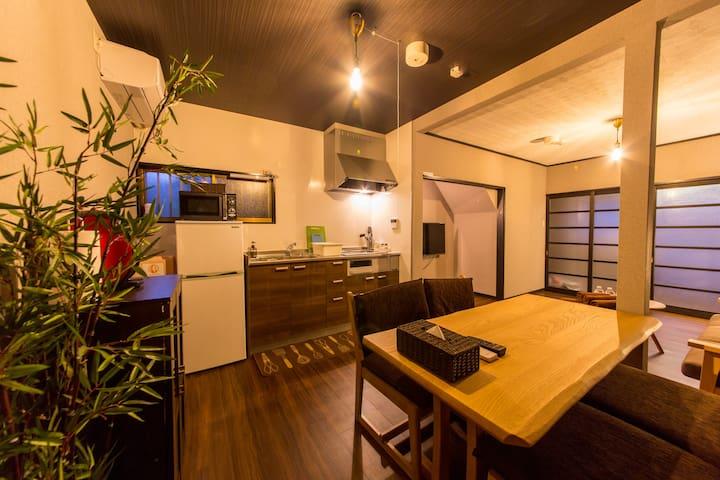 京都舒适宽敞的传统民居!距JR二条站5分钟^-^「柊」