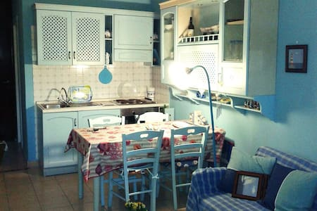 Giusy's paradise - Marina di Bibbona - 公寓