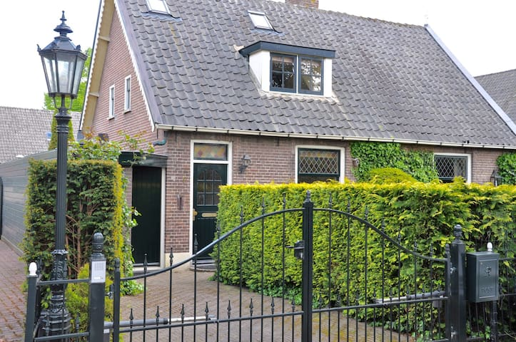 Charming Fisherman's - Huizen - House