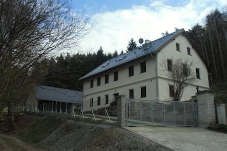Weekend house with three suites - Dubá