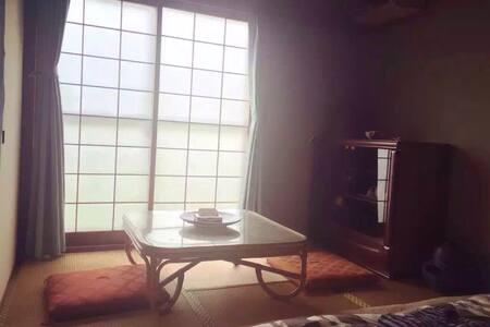九州驿-Kyushu Hotel和室,舒心之选 - 恵庭市 - Villa
