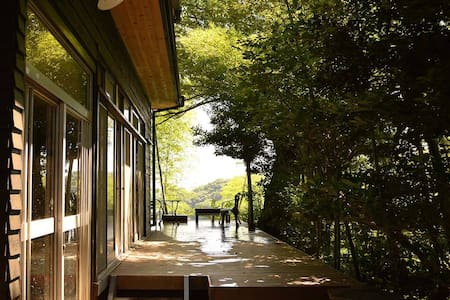 茶室、囲炉裏、暖炉、森ビューの猫足バスタブ。竹林を背負う瀟洒な宿。 - Yokosuka-shi