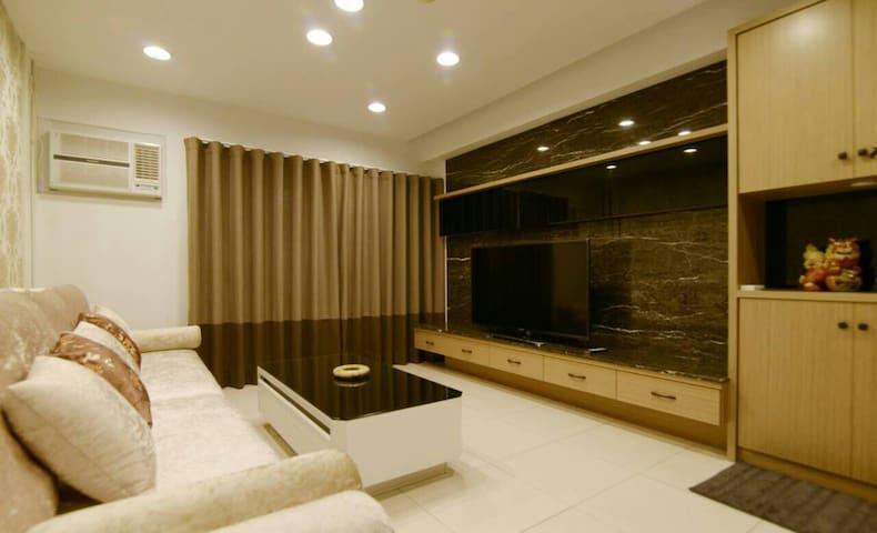 安平區舒適的窩=家 - Tainan City, TW - Wohnung