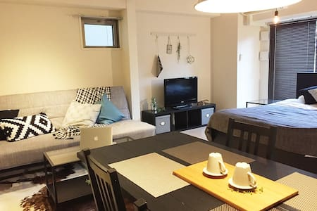 Namba 7min, perfect for long stay ! - 大阪市