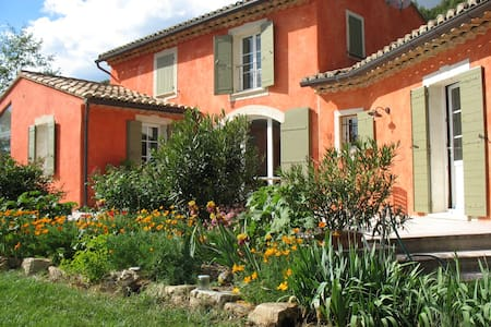 Cigale et Lavande - Villedieu - Bed & Breakfast