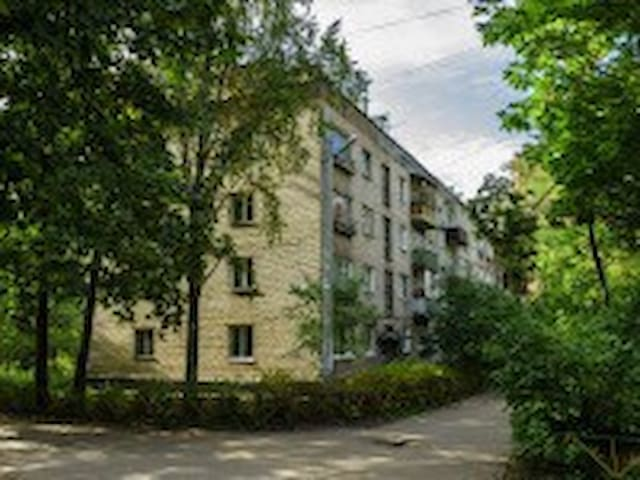 Квартира для 2/4 гостей - Пушкино - Apartemen