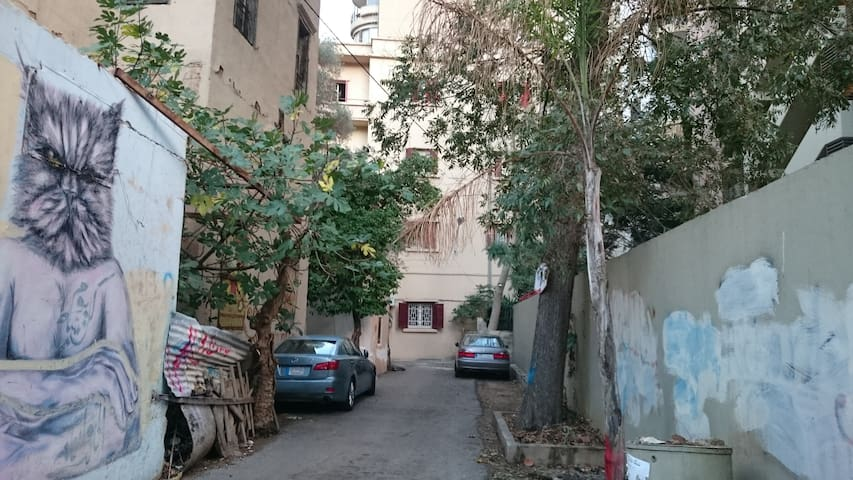 Hamra calm and cousy apartment