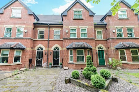 Stunning 4 Bed Superhouse sleeps 10 - Bolton - Haus