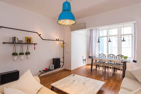 Voyager House at Taksim - Istanbul - Apartment