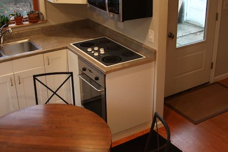 Private studio apartment - Riverhead - Dom