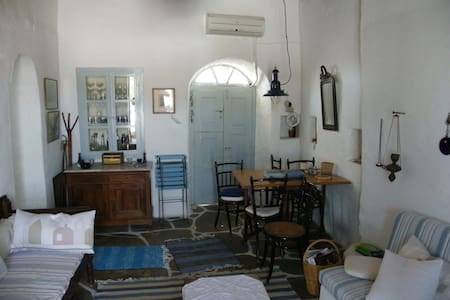 Cozy Traditional Island House - Sifnos