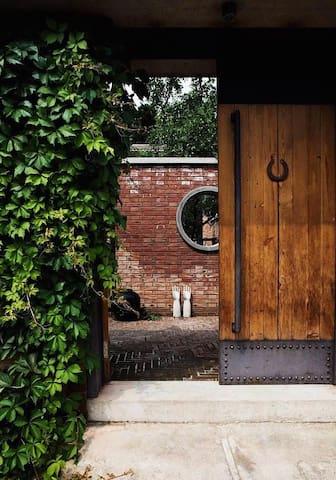 南山腳下的栗子院--怡然自得的乡居生活 a chestnut house by nanshan, - Beijing - House